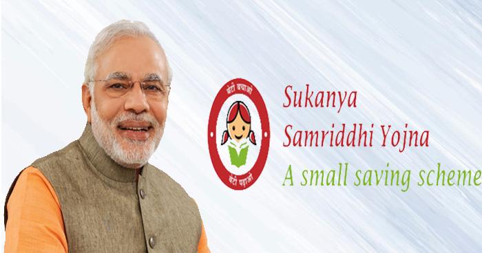 Photo of भारत सरकार की इस योजन से आपकी बेटी बन सकती हैं करोड़पति, बस करना होगा ये काम