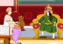 राजा-मंत्री की कहानी: इंसान की पहचान उसके गुण और तेज दिमाग से होती है, ना कि उसके रंग-रूप से