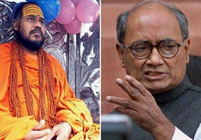 चुनाव पूर्व बाबा ने कहा था 'दिग्विजय सिंह हारा तो जिंदा समाधि ले लूँगा', अब मिल रहा है दंड