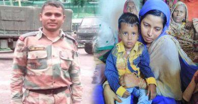 शहीद जवान जावेद को नम आंखों से दी सब ने विदाई, लेकिन बेटे को अभी भी है पिता का इंतजार