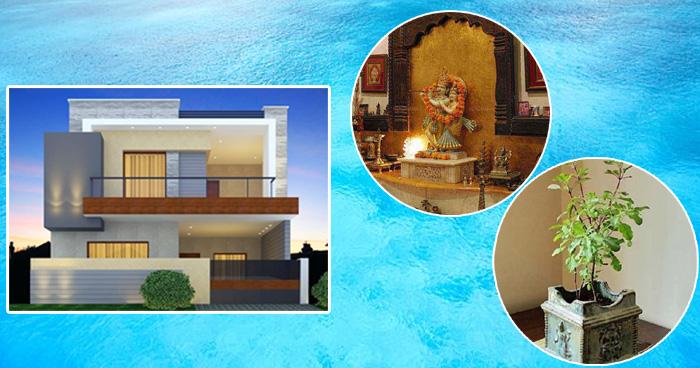 Photo of मकान का नक्शा (Ghar ka naksha) बनाते समय ध्यान में रखें ये बातें