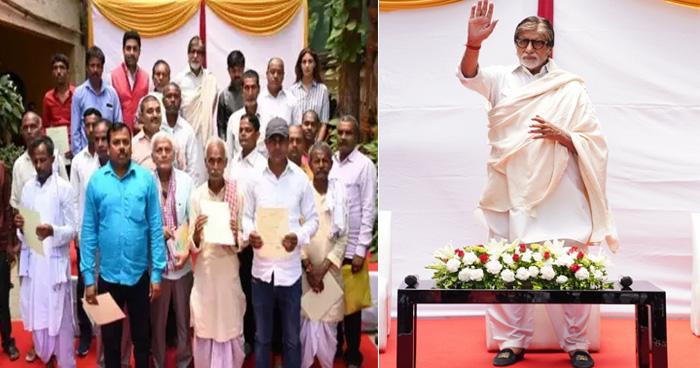 बिहार के 2100 किसानों का कर्ज चुकाकर महानायक ने पूरा किया वादा, अब है बारी पुलवामा शहीदों की