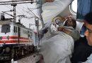 देर रात चलती ट्रेन में टीटीई बना डॉक्टर, ऐसे करवाई महिला की डिलीवरी