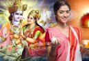 जानें हिंदू धर्म में क्या है एकादशी व्रत का महत्व, हर एकादशी अपने में हैं खास और महत्वपूर्ण