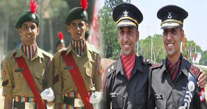 Photo of इन जुड़वा भाइयों की वजह से इंडियन आर्मी के इतिहास में पहली बार हुआ ये काम