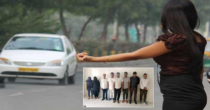सुनसान रास्ते पर लोगो से लिफ्ट मांगती थी खुबसूरत लड़की, फिर कार में घुसते ही करती थी ये काम