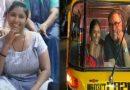 एक्टिंग के साथ ऑटो रिक्शा चलाती है ये अभिनेत्री, तब होता है घर का खर्च पूरा