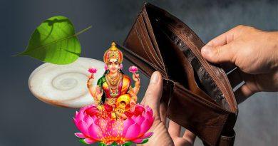 पर्स में ये 10 चीजें रखने से कभी नहीं होती धन की कमी, फिजूलखर्ची से बचने के लिए रखें ये चीज