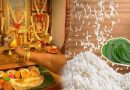 भूलकर भी भगवान पर नहीं चढ़ाएं खंडित चावल, पूजा करते समय इन बातों का रखें ख्याल