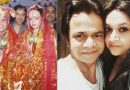9 साल छोटी है राजपाल यादव की दूसरी पत्नी, खूबसूरती में नहीं किसी से कम, देखिए शादी की तस्वीरें
