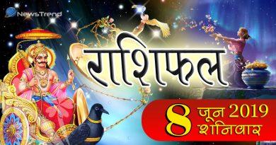 Rashifal: आज राहु-केतु और शनि की छाया से बढ़ेंगी इन 6 राशियों की मुश्किलें, रहना होगा सावधान
