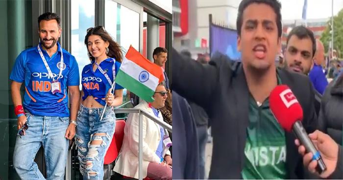 Video Viral: सैफ अली खान के साथ पाक क्रिकेट फैन ने की बदसलूकी, कहा- भारतीय टीम का 11वां वाटरबॉय