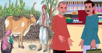 बेईमान दुकानदार की कहानी: हम जैसा करते हैं, हमें फल भी वैसा ही मिलता है