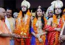 राम मंदिर निर्माण एलान: इस तारीख को स्वयं योगीआदित्यनाथ राम मंदिर का शिलान्यास करेंगे