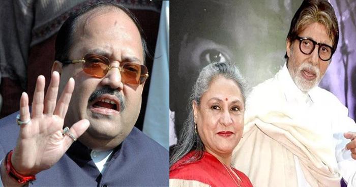 Photo of जया बच्चन पर भड़के पूर्व सपा नेता अमर सिंह, कहा- 'पति से कहो जुम्मा-चुम्मा ना करें'