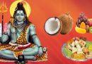 सावन माह में शिवजी को प्रसाद में चढ़ाए ये 5 चीजें, सभी मनोकामनाएं पूर्ण होगी