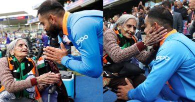 मंगलवार को भारत की जीत के बाद 87 साल की फैन से मिले विराट कोहली, भारतीय नहीं हैं ये फैन