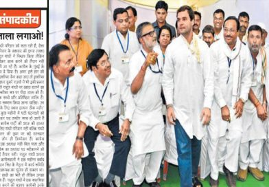'सामना' में शिवसेना ने लिखा- 'गांधी परिवार की कृपा से अय्याश हो गए थे कांग्रेसी, ताला लगाओ और'