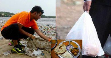 देश में यहां 1 किलो कचरे के बदले मिलती हैं भोजन की स्वादिष्ट थाली