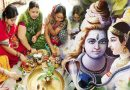 हरियाली तीज शुभ मुहूर्त:  पूजा की विधि और इससे जुड़ी पौराणिक कथा
