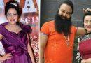 राम रहीम की 'हनी' के लिए जेल में लड़ पड़े दो कैदी, फिर मिली ये सज़ा