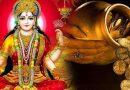 लक्ष्मी पूजा के बाद दान करे ये 5 चीजें, घर की बरकत कभी ख़त्म नहीं होगी
