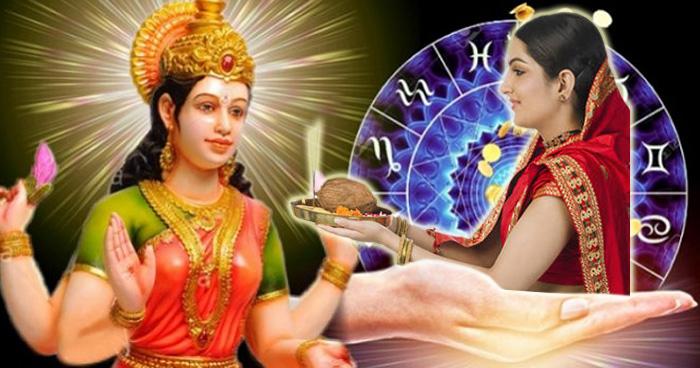 धन लाभ के अलावा संतान सुख, अच्छा भाग्य और उचित जीवनसाथी भी देती हैं माँ लक्ष्मी, जाने उपाय