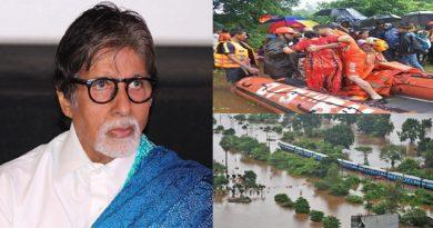 महालक्ष्मी एक्सप्रेस बचाव कार्य पर अमिताभ बच्चन ने की टिपण्णी, बोले 'मुझे गर्व हैं..'