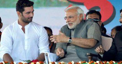 प्रधानमंत्री नरेंद्र मोदी ने की चिराग पासवान की तारीफ, Bjp सांसदों से कहा उनके सीखें और कार्य करें