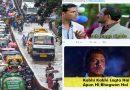 मुंबई की बारिश पर वायरल हुए फनी मीम्स, ऑटो वाले बोलें- 'अपुन ही भगवान लगता है रे…'