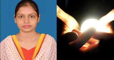 इस स्टूडेंट ने बनाया दुनियां का सबसे चमकीला पदार्थ, 2 वाट का बल्ब देगा 20 वाट जैसी लाइट