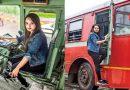 मुंबई की पहली महिला बस ड्राईवर हैं ये दबंग लड़की, गाड़ी दौड़ाती हैं तो लोग मुड़-मुड़ के देखते है