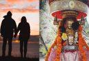 घर से भागे प्रेमी जोड़ो के लिए स्वर्ग हैं ये मंदिर, खातिरदारी के साथ मिलती हैं पूर्ण सुरक्षा