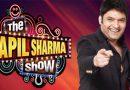 अपने ही शो 'द कपिल शर्मा' से ब्रेक लेंगे कॉमेडियन कपिल शर्मा, छुट्टी लेकर करेंगे ये काम