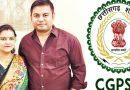 पति-पत्नी दोनों ने किया CGPSC की परीक्षा में टॉप,अपने हाथों से नोट्स बना कर देता था पति