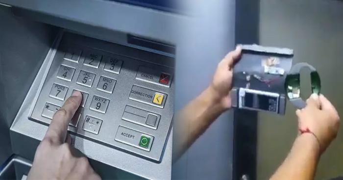 Photo of ATM से ऐसे चोरी होते हैं पैसे, कार्ड मशीन में डालने से पहले देख ले ये Video