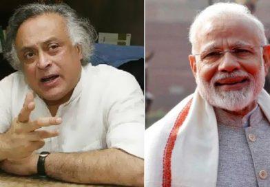 लगातार 2 लोकसभा चुनाव हारने के बाद कांग्रेस को आयी अकल, कहा  मोदी को हमेशा खलनायक बनाना बंद करे