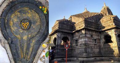 त्र्यंबकेश्वर ज्योतिर्लिंग में स्वयं प्रकट हुआ शिवलिंग, पढ़ें इस मंदिर से जुड़ी कथा