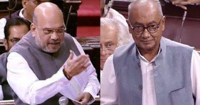 दिग्विजय सिंह ने गृहमंत्री से कहा- 'मुझे आतंकी घोषित कर दो', तो अमित शाह ने जवाब दिया- 'यदि आप'