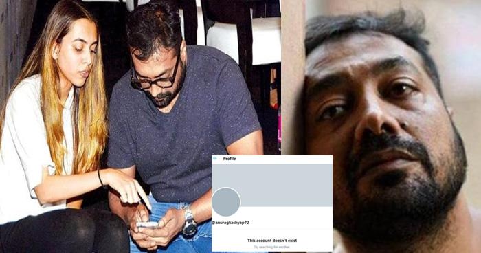 अनुराग कश्यप को इस वजह से डिलीट करना पड़ा अपना ट्विटर अकाउंट, कहा- जब आपके मता-पिता और बेटी को..