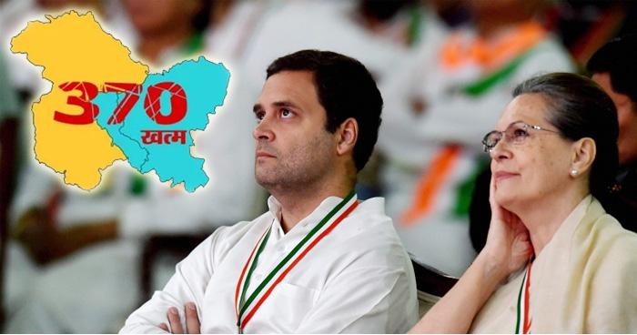 Photo of धारा 370 के बहाने 'अनाथ कांग्रेस' को मिला नया सहारा, इस नेता की हो सकती है ताजपोशी
