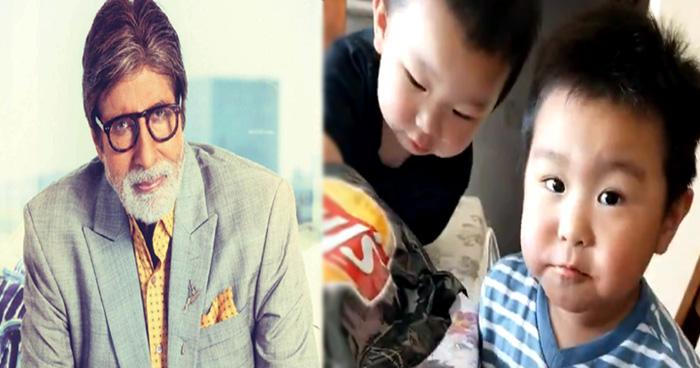 Photo of अमिताभ बच्चन को गुदगुदा रहे ये दो मासूम बच्चे, इन्हें देख बोले 'आदत से मजबूर' देखे Funny Video