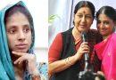 मूक-बधिर गीता को पाकिस्तान से वापस लाने में सुषमा स्वराज का था अहम योगदान, ऐसे बनी सबकी चहेती