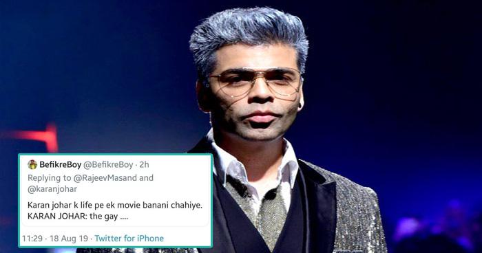 Photo of सोशल मीडिया पर 'गे' कहकर किया गया करण जौहर को ट्रोल, इस करारे जवाब के बाद बंद हो गयी बोलती