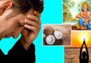 बुरे दिनों से बचने के लिए करें ये सरल 8 असरदार टोटके