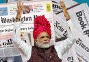 विदेशी मीडिया ने मोदी सरकार के कश्मीर फैसले पर दी ऐसी प्रतिक्रिया, सभी हैं हक्के-बक्के