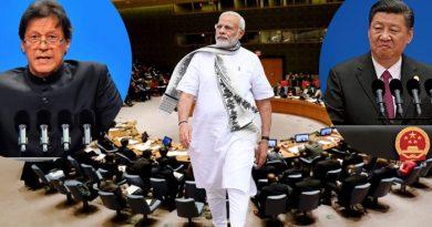 कश्मीर मुद्दे पर UNSC में चीन-पाक के सभी पैंतरे रहे फैल, भारत ने खुलकर रखा अपना पक्ष