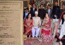 खर्च निकालने के लिए PMO ऑफिस बन गया शादी का वेन्यू, इमरान खान इस तरह कर रहे हैं चालाकी!