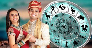 राशि से जाने शादी बाद पति की जिंदगी में क्या बदलाव लाती हैं पत्नियाँ