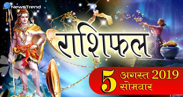 125 साल बाद आज नागपंचमी के दिन बन रहा है गजब का संयोग, नागदेवता इन 7 राशियों को करेंगे मालामाल